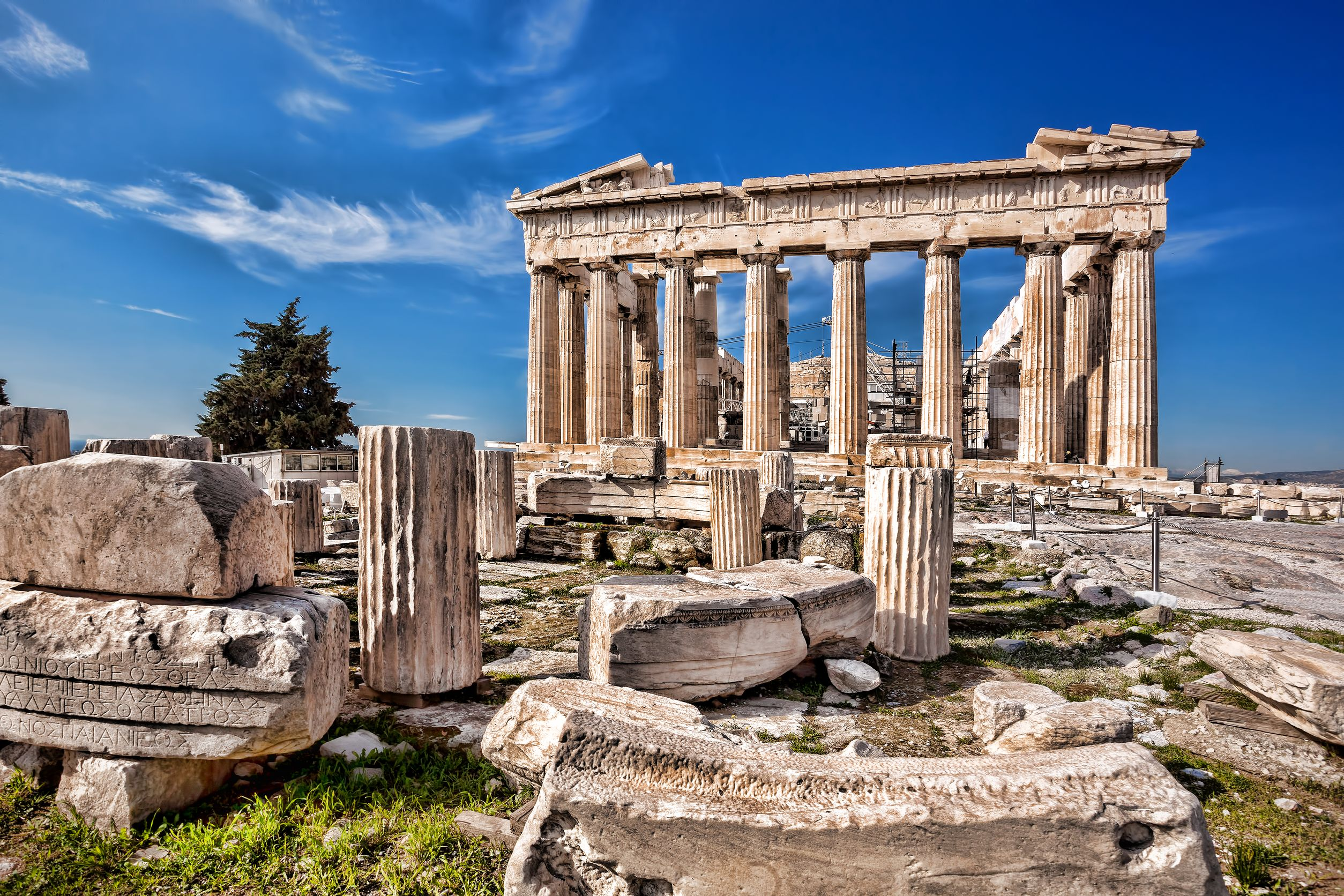 essay on athens ancient greece Essay: greek history and food the area that greece occupies was the ancient city-states of athens greece occupies a very small area only 50,962 square miles.