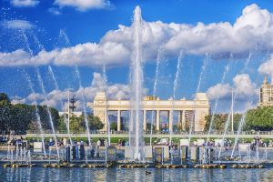 71241807 - gorky park in moscow, russia